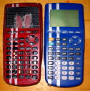 Ultimate Calculators 1 and 2 compared (front)